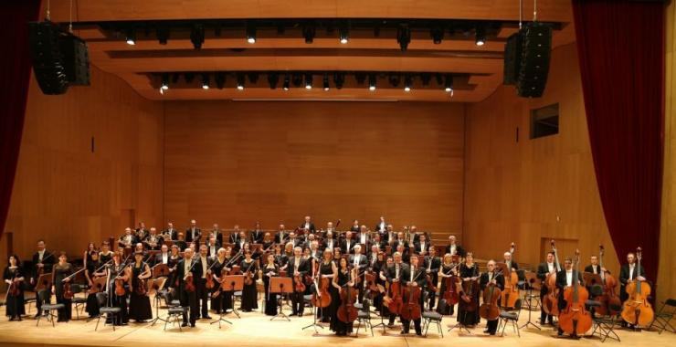 Filharmonia Podkarpacka zaprasza